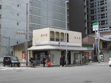 日本滞在 4 - 清水から三十三軒堂へそして大阪 -_a0280569_17479.jpg