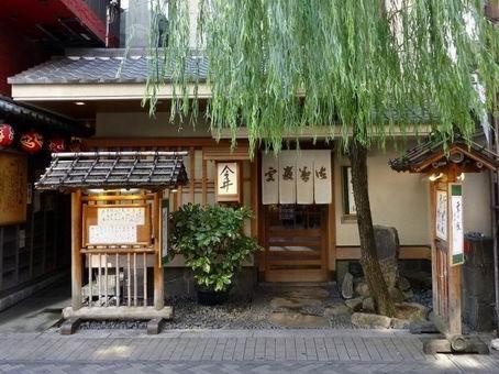 日本滞在 4 - 清水から三十三軒堂へそして大阪 -_a0280569_183148.jpg