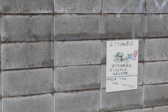 (番外編)帝塚山周辺でウロウロ (大阪市阿倍野区・西成区)_c0001670_19431743.jpg