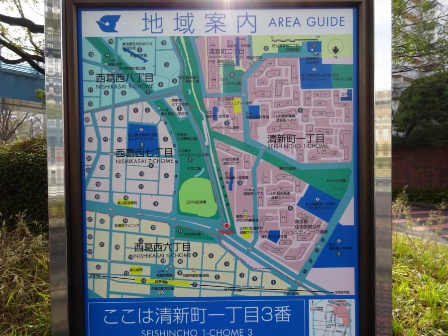 都市計画審議会案件の現場_f0059673_21370251.jpg