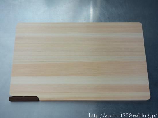 まな板の買い替え 食洗機で洗えるひのきのまな板_c0293787_15444263.jpg