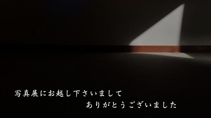写真展示_f0361287_08514684.jpeg
