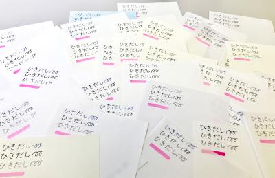デザインのひきだし36付録「筆記適性にこだわった紙ノート」がすごいのだ!_c0207090_16271883.jpeg