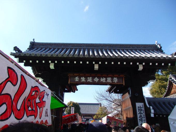 壬生寺まいり_b0324291_23325120.jpg