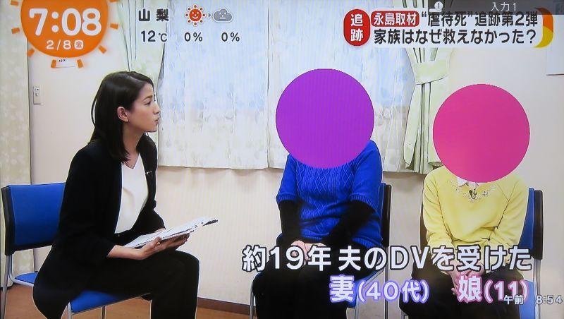 めざましテレビの番組・放送_b0154492_15525031.jpg