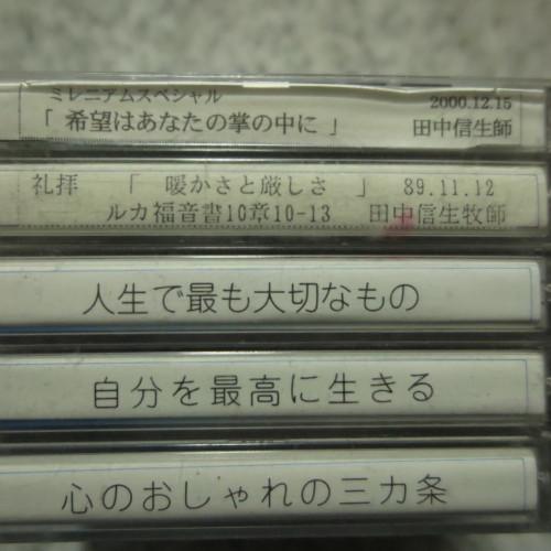 Antiques 文明機器コレクター菅原和雄様宅を訪問_c0075701_21033293.jpg