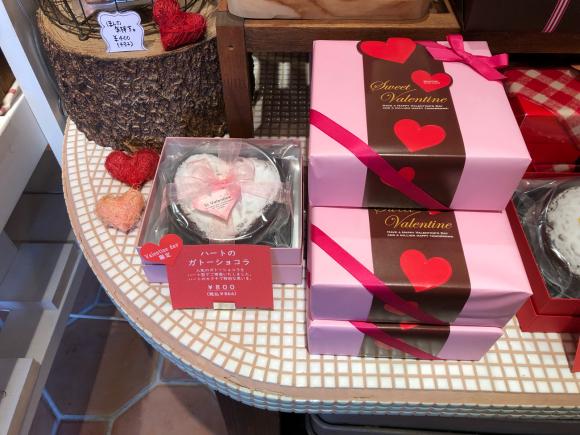 バレンタイン商品_c0239414_11290011.jpg