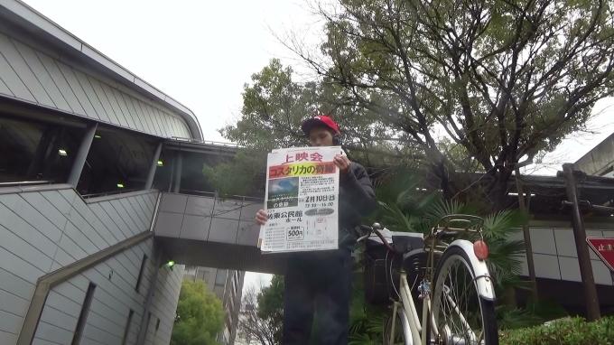コスタリカの奇跡上映会/市民の願いにこたえる広島市長を_e0094315_21463319.jpg