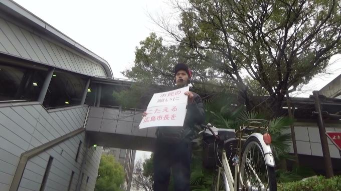 コスタリカの奇跡上映会/市民の願いにこたえる広島市長を_e0094315_21464544.jpg