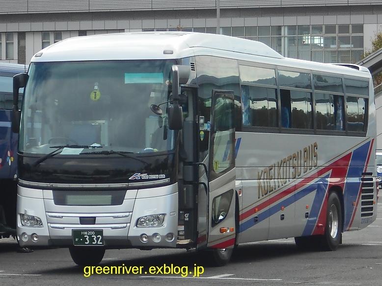 広栄交通バス 332_e0004218_20012922.jpg