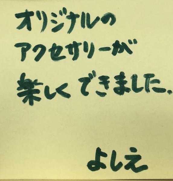 アートクレイシルバー&3dペン体験〜Studio NAO2〜_e0095418_18331527.jpg