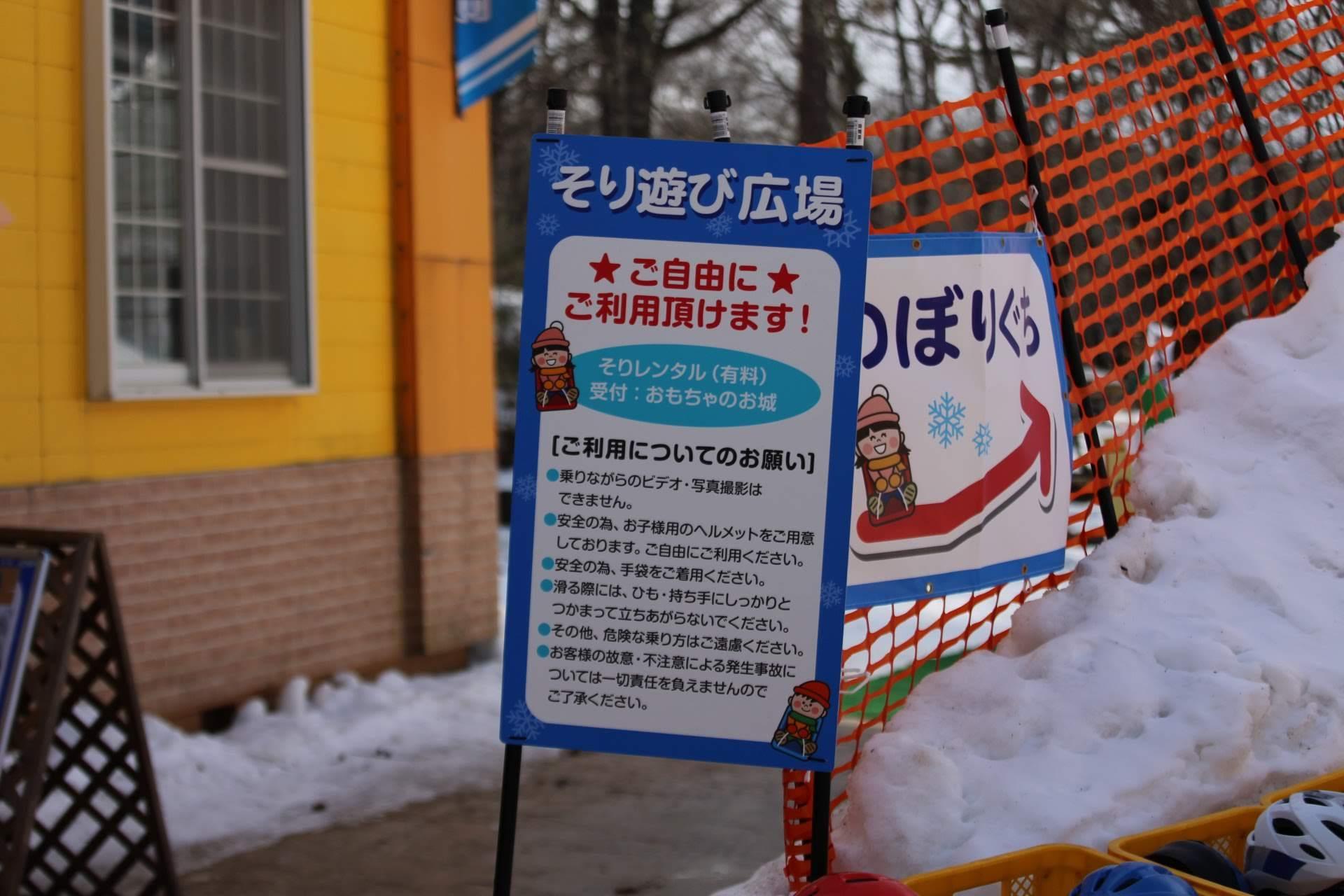 北軽井沢おもちゃ王国_d0035921_15494083.jpg