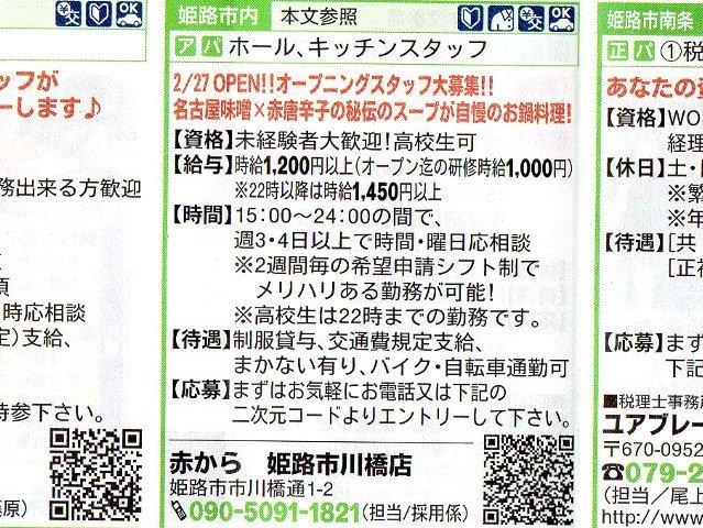f0297545_16325161.jpg