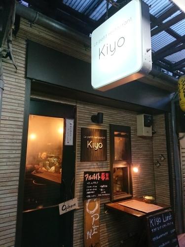 ル プチレストラン キヨ~てっちゃん(笑_c0100865_10064649.jpg