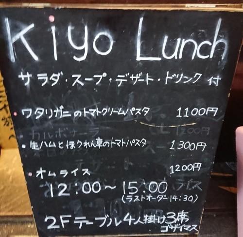 ル プチレストラン キヨ~てっちゃん(笑_c0100865_10073447.jpg