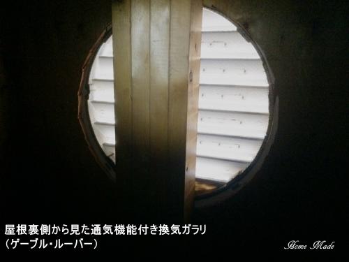 c0108065_16593892.jpg