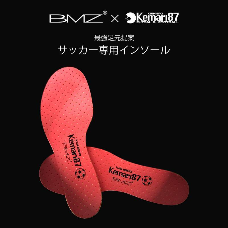 【 待望の新製品、大好評発売中 】_e0157573_09445265.jpg