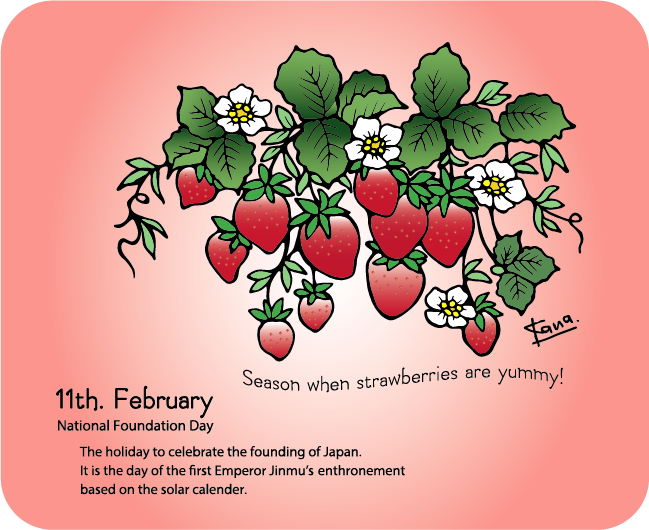 Season when strawberries are yummy!_a0138674_17185175.png