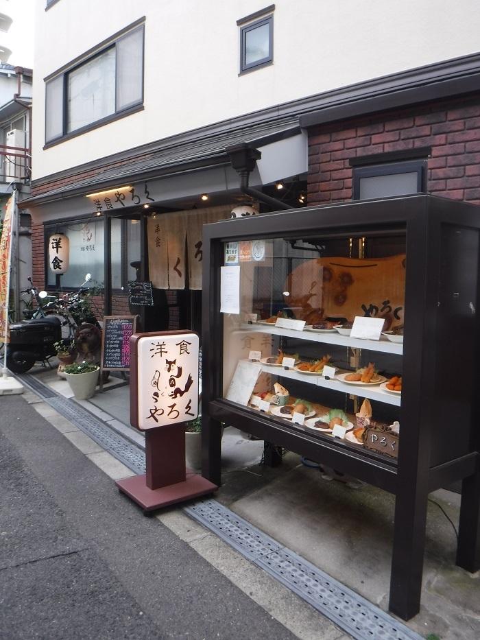 ◆やろく ~昔ながらの住吉の洋食屋さん~_f0238779_21031832.jpg