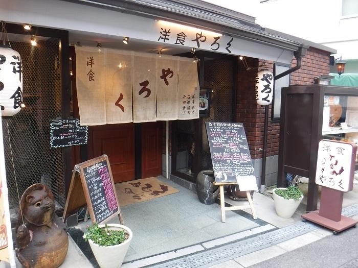 ◆やろく ~昔ながらの住吉の洋食屋さん~_f0238779_21034846.jpg