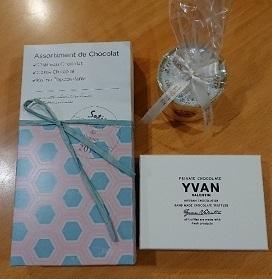 YVAN買えました_a0264383_18260824.jpg