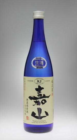 嘉山 純米吟醸 無濾過生原酒[DHC酒造]_f0138598_00085837.jpg