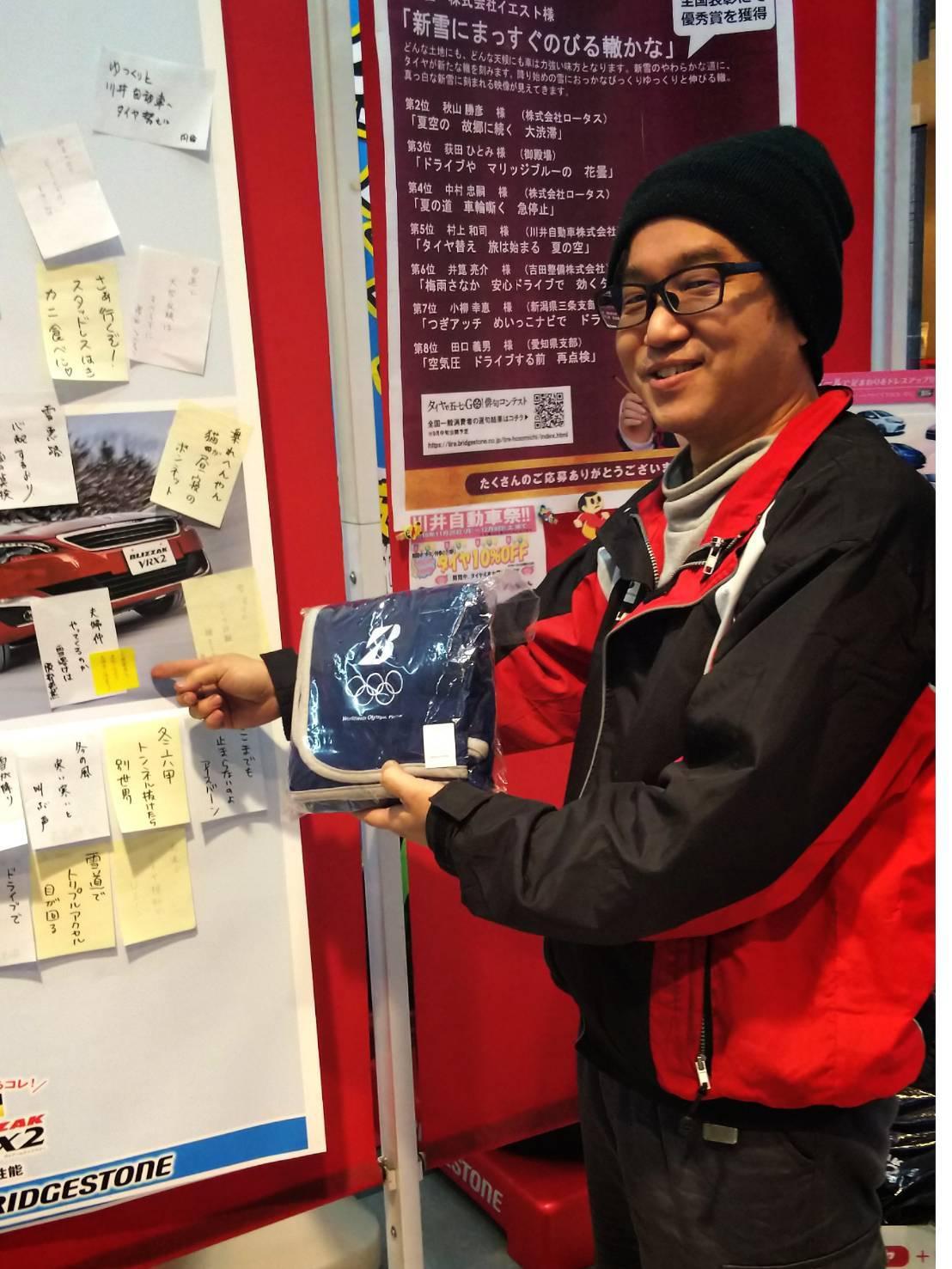 タイヤで五・七・GO!(冬ver.)俳句大会 入選作発表_d0013202_21043986.jpg