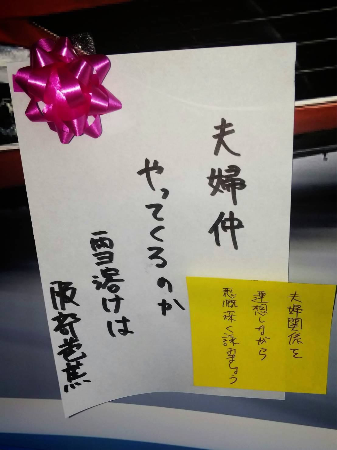 タイヤで五・七・GO!(冬ver.)俳句大会 入選作発表_d0013202_21050499.jpg
