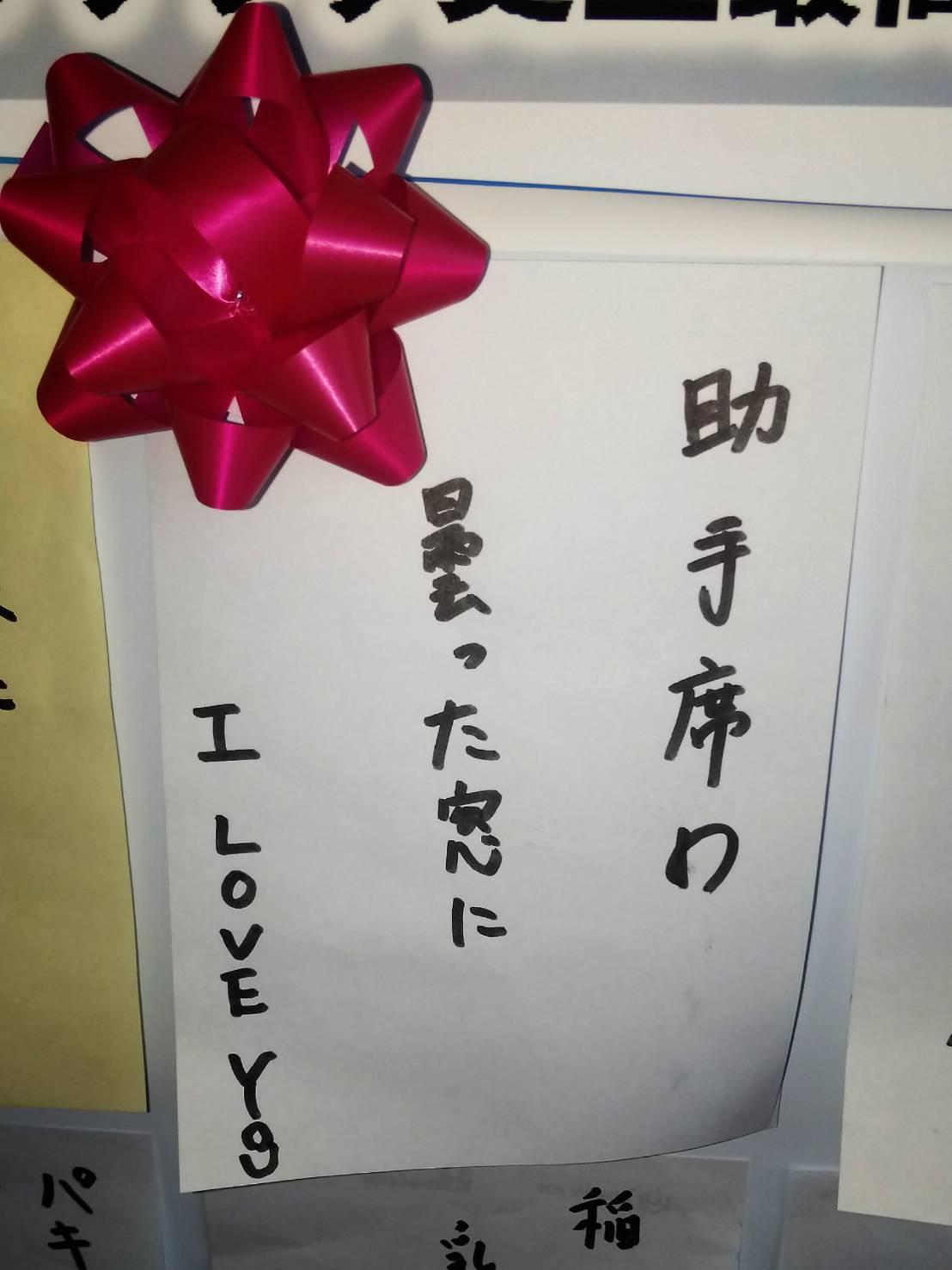 タイヤで五・七・GO!(冬ver.)俳句大会 入選作発表_d0013202_21053499.jpg