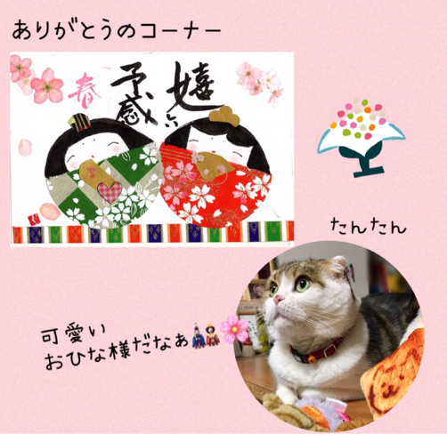 いこちゃん ソレイユちゃん_f0375804_08015563.jpg
