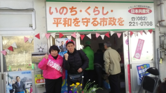 広島市議会議員・近松さとこさんの事務所開き_e0094315_12104524.jpg