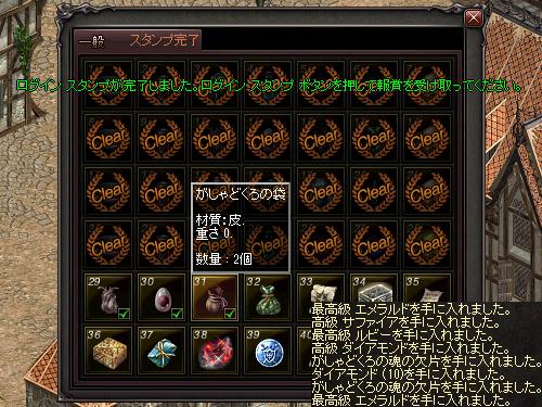 b0056117_20182615.jpg