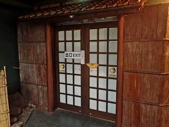 東京タワー水族館~日本庭園_b0355317_19562256.jpg