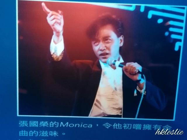 光影流聲一香港公共廣播九十年 レスリー篇_b0248150_16260367.jpg