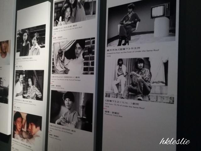 光影流聲一香港公共廣播九十年 レスリー篇_b0248150_16295528.jpg