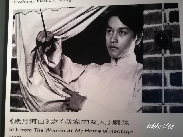 光影流聲一香港公共廣播九十年 レスリー篇_b0248150_16303789.jpg