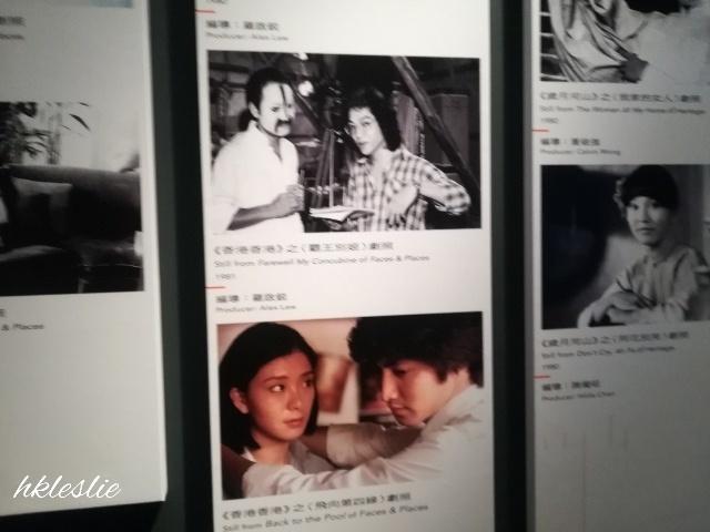 光影流聲一香港公共廣播九十年 レスリー篇_b0248150_16515772.jpg