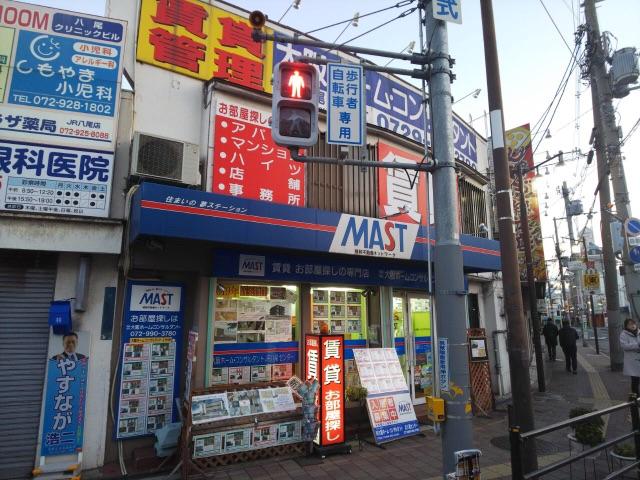 日々の暮らし・・・『八尾市で一番朝早く開店する不動産屋さん ⁉︎』 _f0238050_7464312.jpg