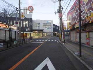 日々の暮らし・・・『八尾市で一番朝早く開店する不動産屋さん ⁉︎』 _f0238050_7464334.jpg