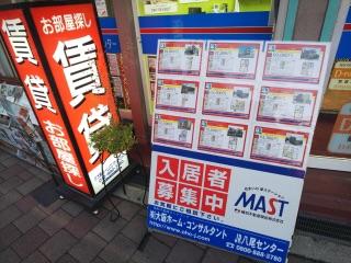 日々の暮らし・・・『八尾市で一番朝早く開店する不動産屋さん ⁉︎』 _f0238050_7464464.jpg