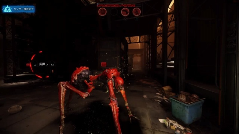 ゲーム「EVOLVE Gogonでハンター殲滅」_b0362459_08590789.jpg