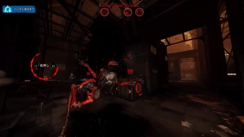 ゲーム「EVOLVE Gogonでハンター殲滅」_b0362459_08592453.jpg