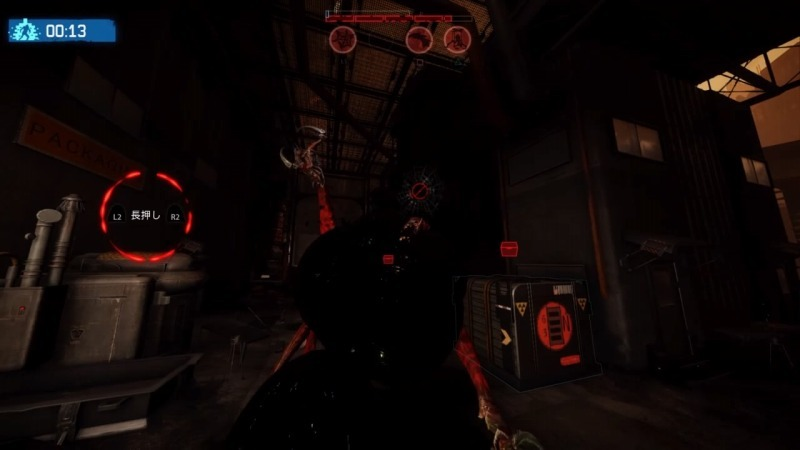 ゲーム「EVOLVE Gogonでハンター殲滅」_b0362459_08592609.jpg