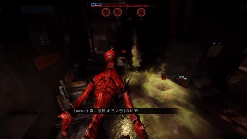 ゲーム「EVOLVE Gogonでハンター殲滅」_b0362459_09040850.jpg