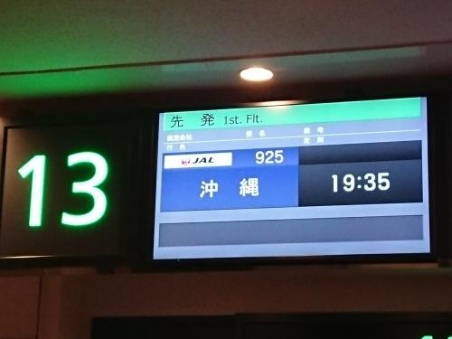 福岡・宮崎で、リフレッシュ!_c0100865_21434088.jpg