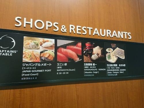 福岡・宮崎で、リフレッシュ!_c0100865_21452854.jpg