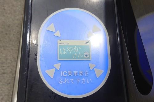 福岡・宮崎で、リフレッシュ!_c0100865_21462547.jpg