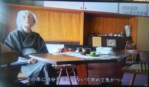 篠田桃紅さん105歳_a0111166_11453284.jpg