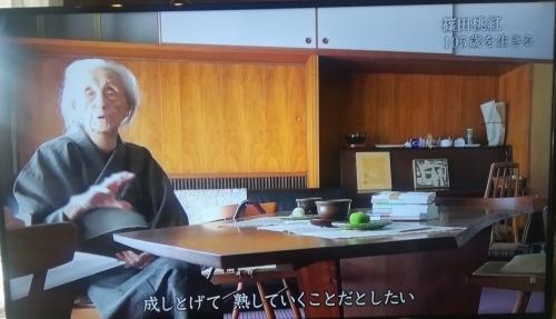 篠田桃紅さん105歳_a0111166_11493819.jpg