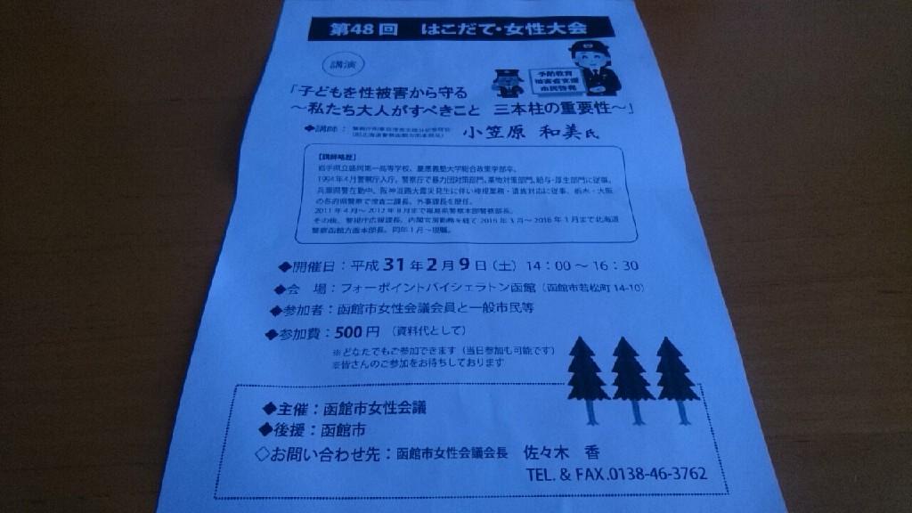 b0106766_10002510.jpg
